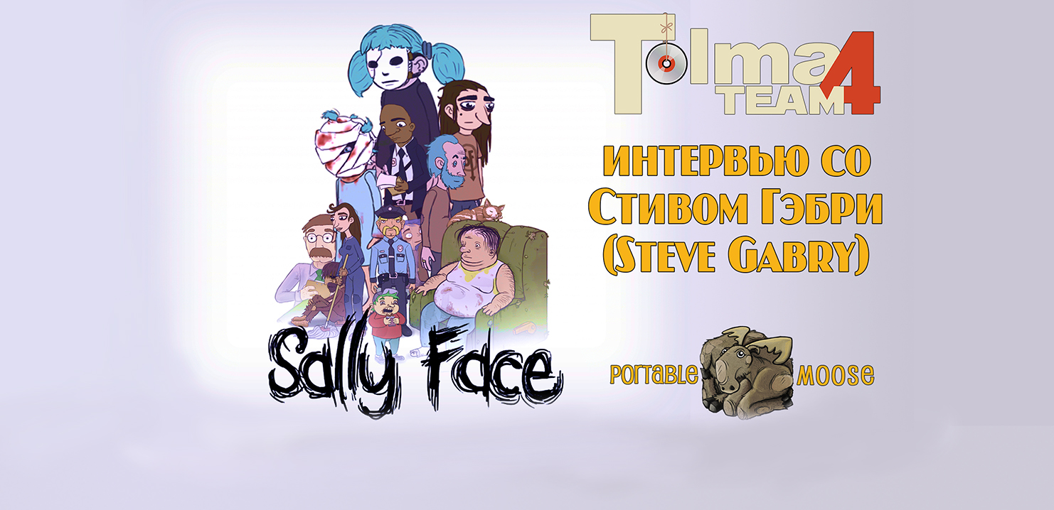 Interview With Sally Face Developer Tolma4 Team